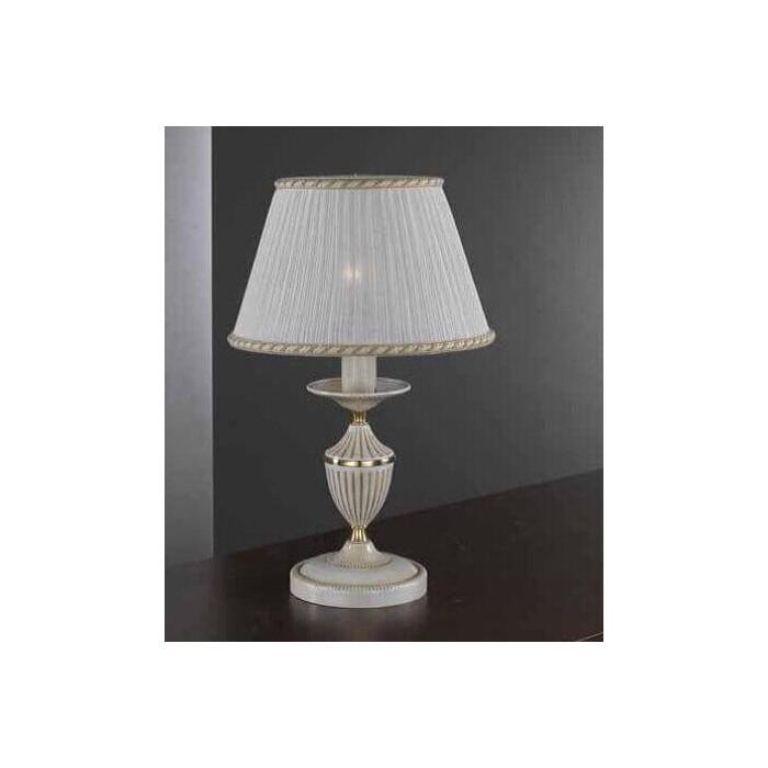 Настольная лампа Reccagni Angelo P 9690 P