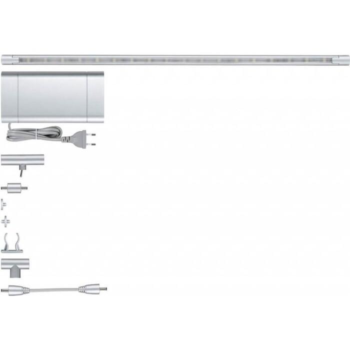 Светильник Paulmann Мебельный светодиодный Function ModuLED (3 шт.) 70188
