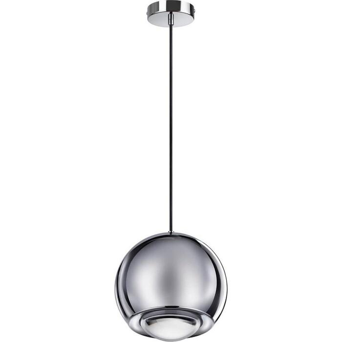 Светильник Odeon Light Подвесной светодиодный Mia 4228/12L