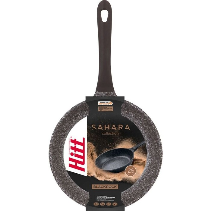 Сковорода Hitt Sahara BlackRock 20 см (HS-BRF20)