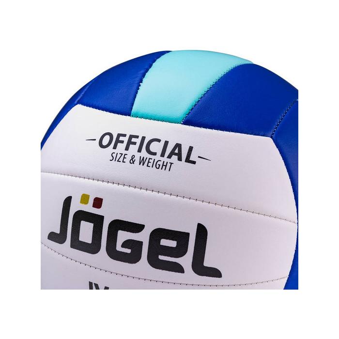 Мяч волейбольный JOGEL JV-110 1/50