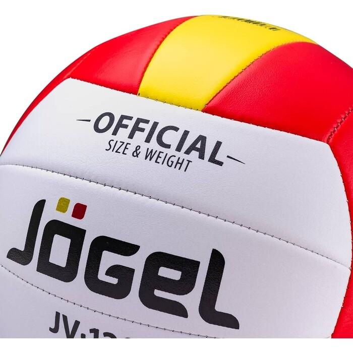 Мяч волейбольный JOGEL JV-120 1/50