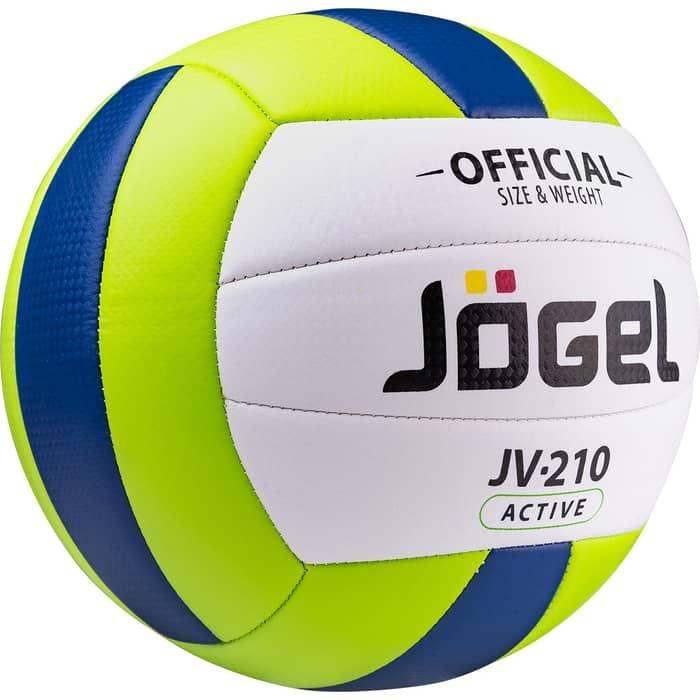 Мяч волейбольный JOGEL JV-210 1/50