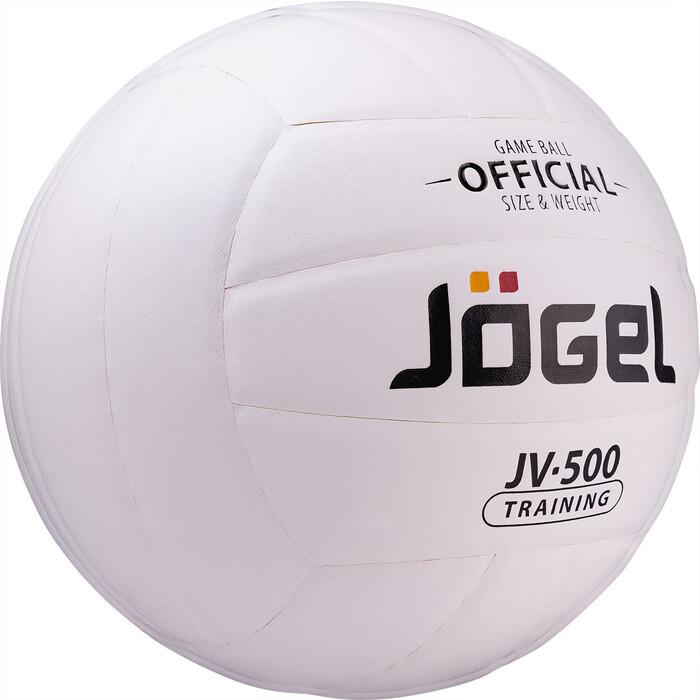 Мяч волейбольный JOGEL JV-500 1/40 недорого
