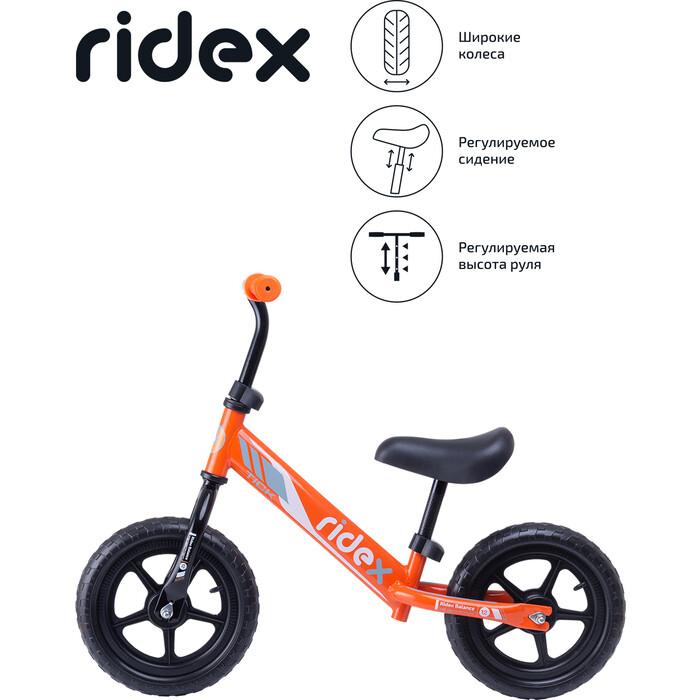 Беговел RIDEX Tick, оранжевый