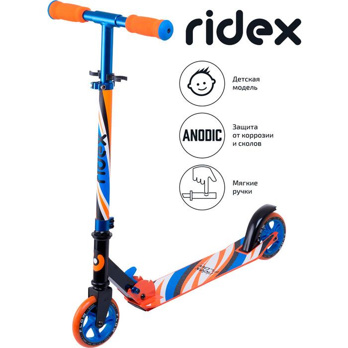 Самокат 2-х колесный RIDEX Flow 125 мм, синий/оранжевый