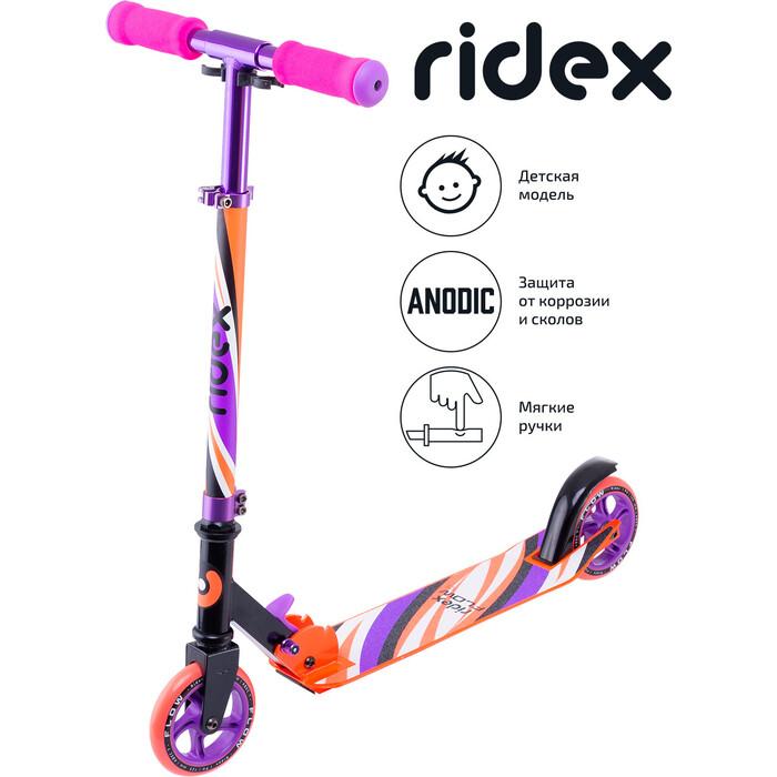 Самокат 2-х колесный RIDEX Flow 125 мм, фиолетовый/розовый