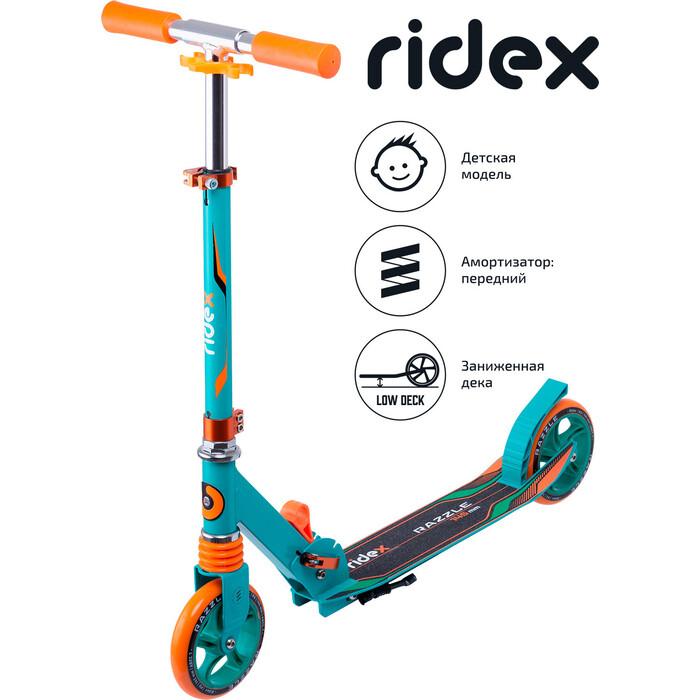 Самокат 2-х колесный RIDEX Razzle 145 мм, зеленый/оранжевый