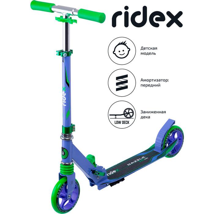 Самокат 2-х колесный RIDEX Razzle 145 мм, фиолетовый/зеленый