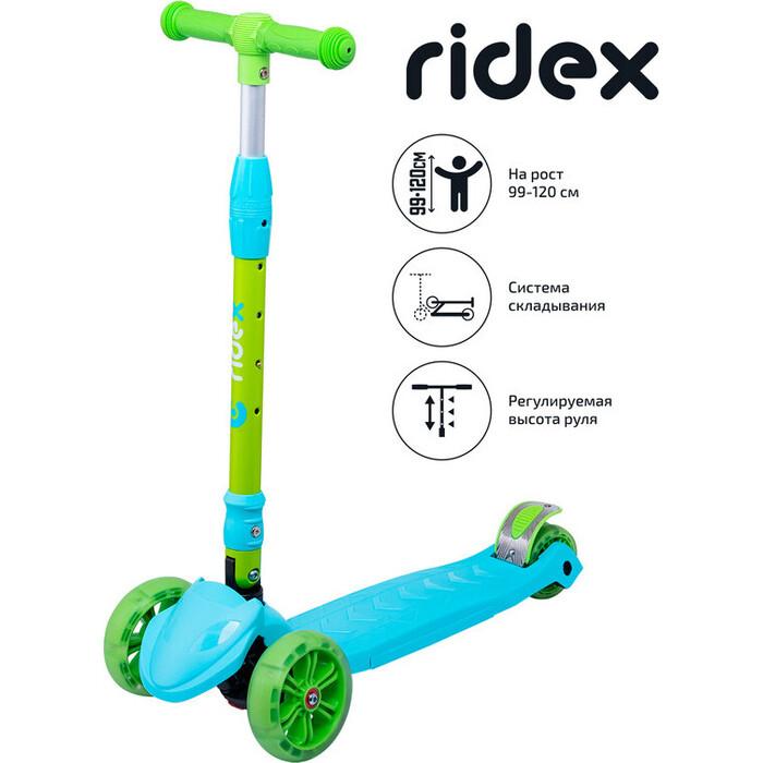 Самокат 3-х колесный RIDEX Bunny, 135/90 мм, голубой/зеленый