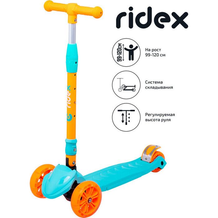 Самокат 3-х колесный RIDEX Bunny, 135/90 мм, голубой/оранжевый