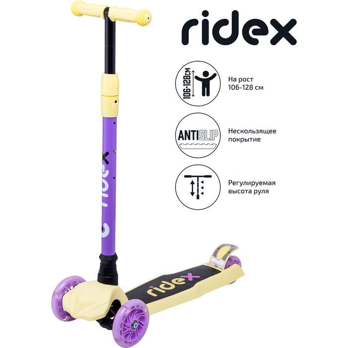 Самокат 3-х колесный RIDEX Chip, 120/80 мм, фиолетовый/желтый
