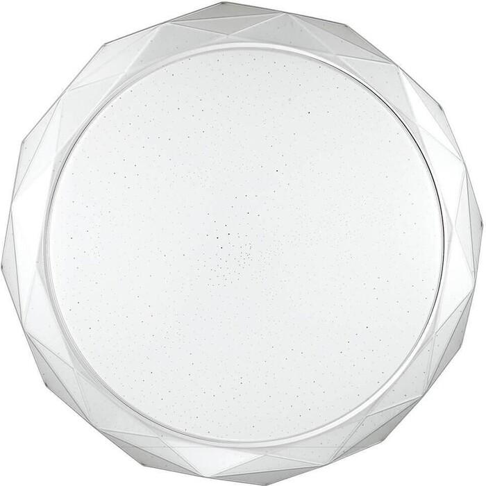 Светильник Sonex Настенно-потолочный светодиодный Masio 2056/CL