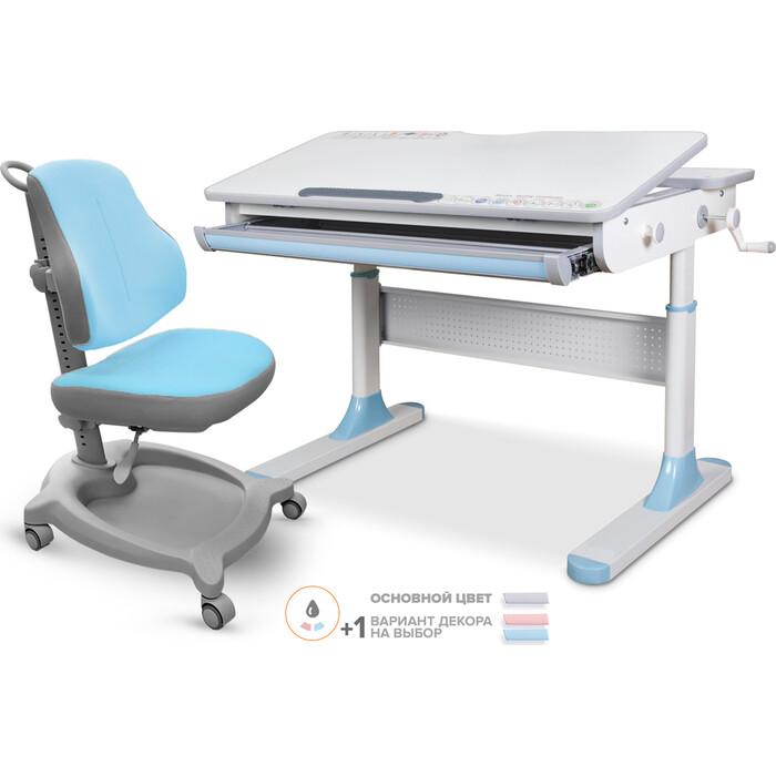 Комплект Mealux Edmonton multicolor lite + ErgoKids GT Y-402 KBL ortopedic BD-610 W/MC