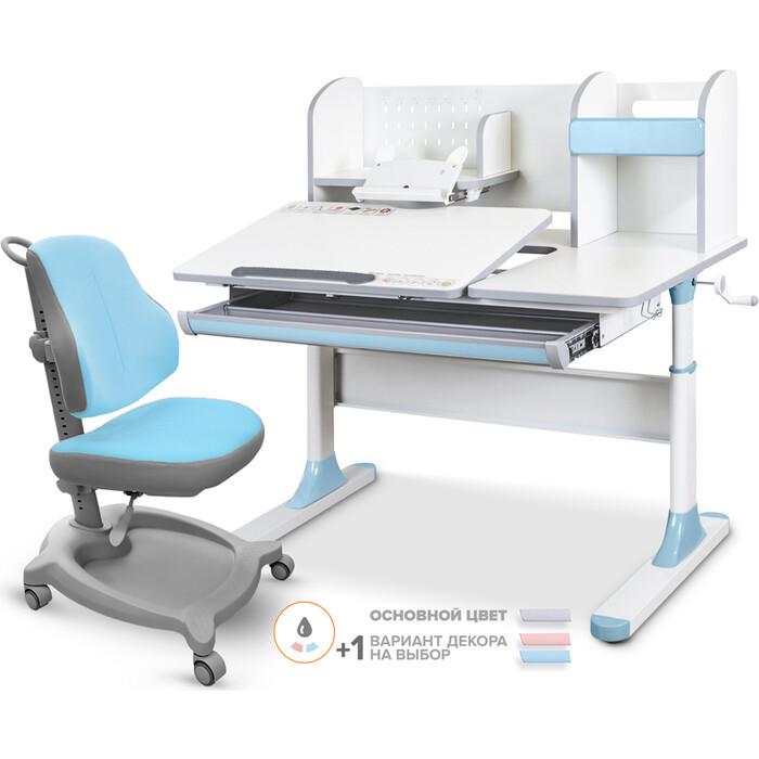 Комплект Mealux Vancouver multicolor + ErgoKids GT Y-402 KBL ortopedic BD-620 W/MC