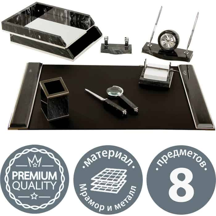 Настольный набор GALANT из мрамора, 8 предметов, черный мрамор/серебристые металл. детали, 231192