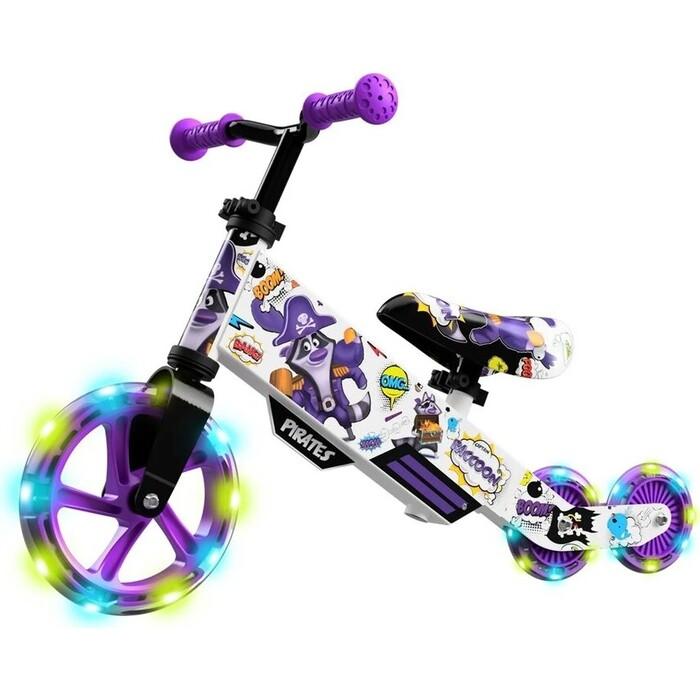 Беговел-трансформер Small Rider Turbo Bike (Фиолетовый)