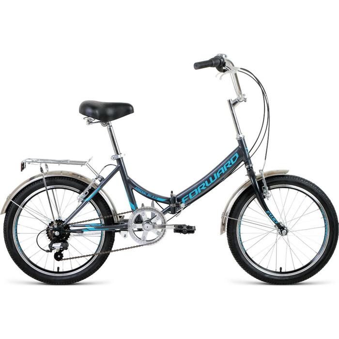 Велосипед Forward Arsenal 20 2.0 (2020) 14 темный/серый/бирюзовый
