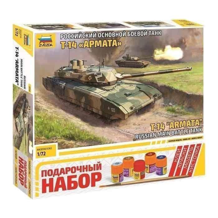 Сборная модель Звезда Российский основной боевой танк Т-14 Армата подарочный набор, масштаб 1:72