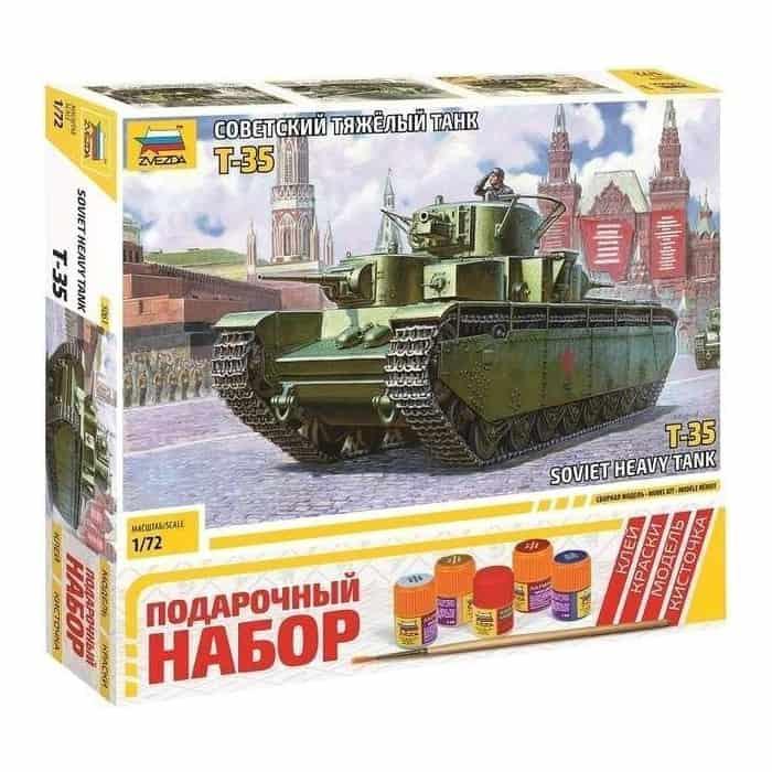 Сборная модель Звезда Советский тяжёлый танк Т-35, подарочный набор, масштаб 1:72