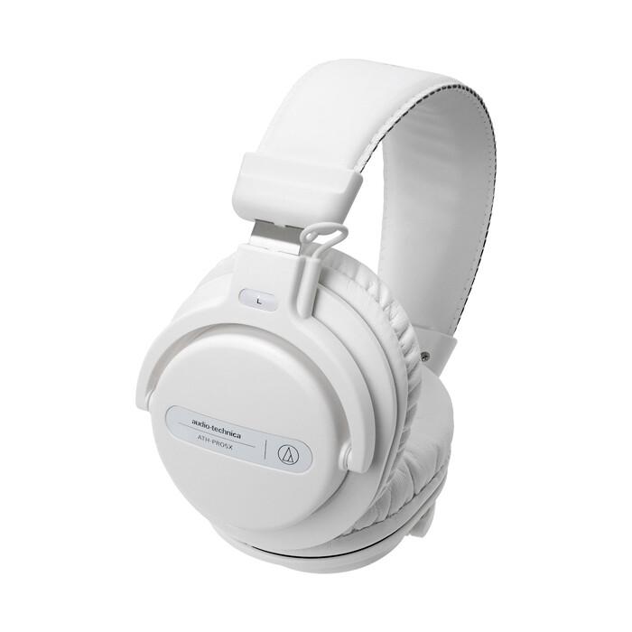 Наушники Audio-Technica ATH-PRO5XWH