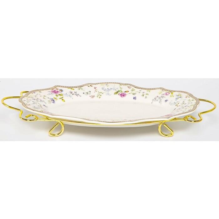 Блюдо Balsford эклат 305мм на подставке new bone china (195-42031)