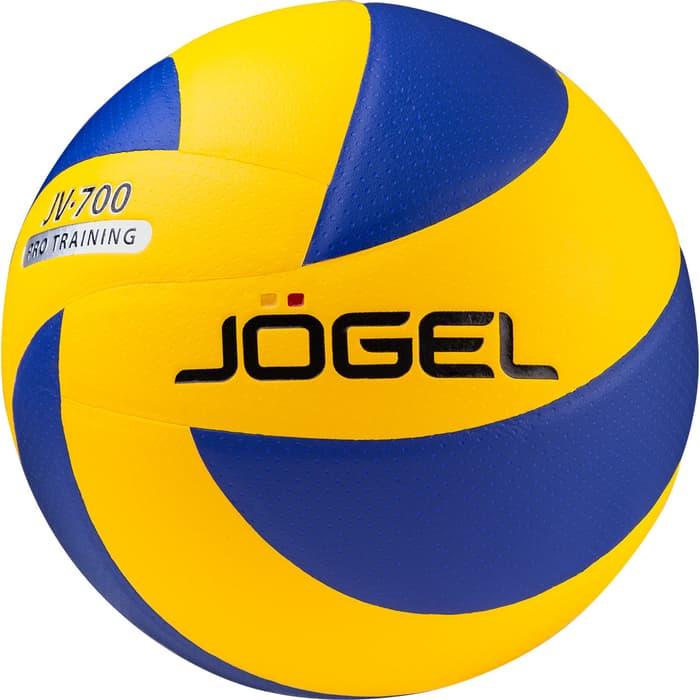 Мяч волейбольный JOGEL JV-700 недорого