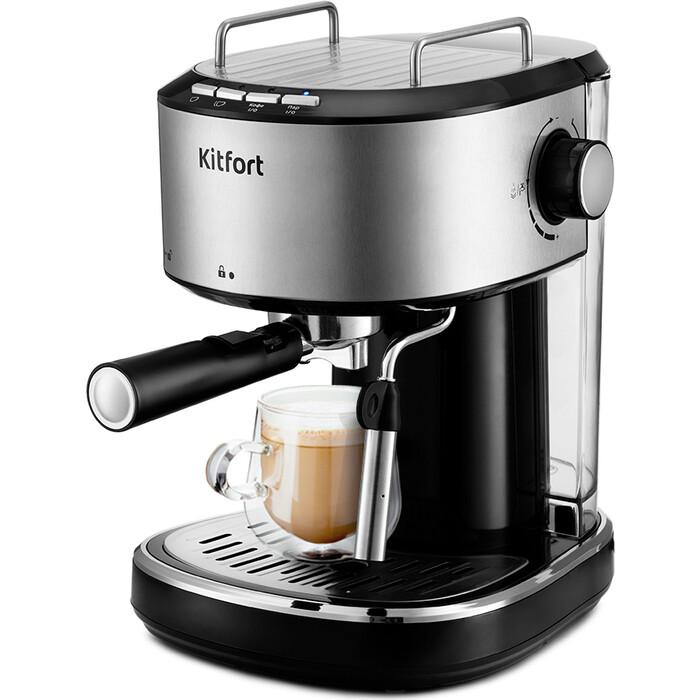Кофеварка KITFORT KT-754
