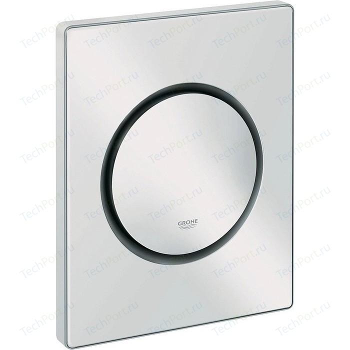 Кнопка смыва Grohe Nova Cosmopolitan для писуара 38803000 альпин белый (38804SH0)