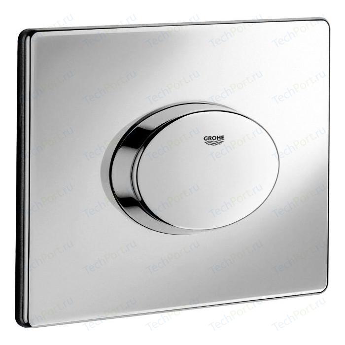 Кнопка смыва Grohe Skate Air хром (38565000)