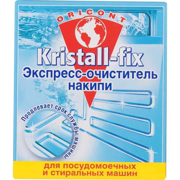 Очиститель от накипи Luxus Professional Kristall-Fix для стиральных и посудомоечных машин 200 г