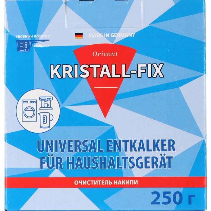 Очиститель от накипи Luxus Professional Kristall-Fix для чайников, кофеварок, ПММ и стиральных машин 250 г