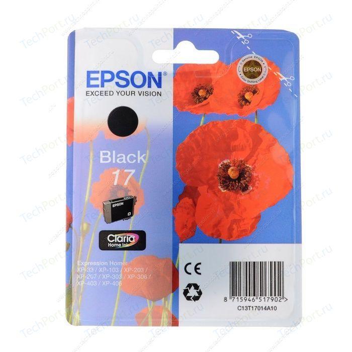 Картридж Epson black XP33/203/303 (C13T17014A10)