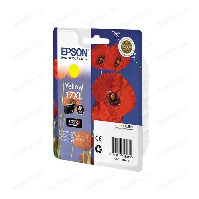Картридж Epson cyan XP33/203/303 (C13T17024A10)