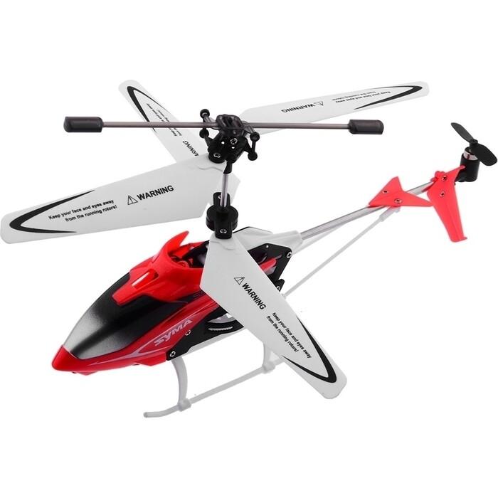 Радиоуправляемый вертолет Syma S5 Speed Mini ИК-управление - SYMA S5-RED