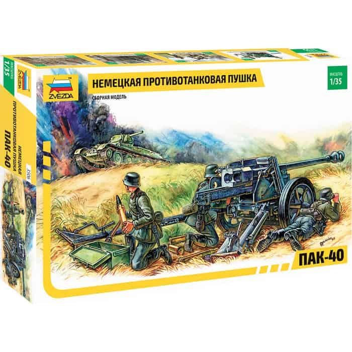 Сборная модель Звезда Немецкая противотанковая пушка ПАК-40, 1/35 - ZV-3506