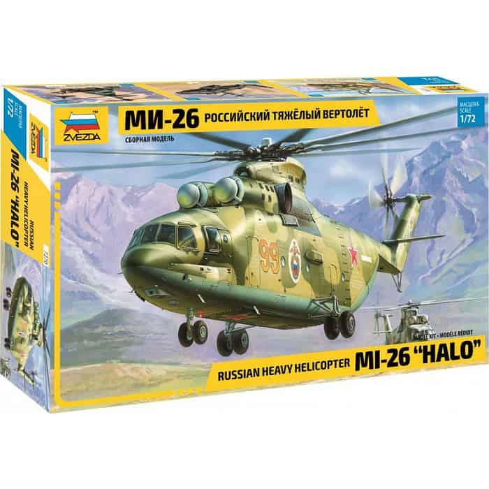 Сборная модель Звезда Российский тяжелый вертолет Ми-26, 1/72 - ZV-7270
