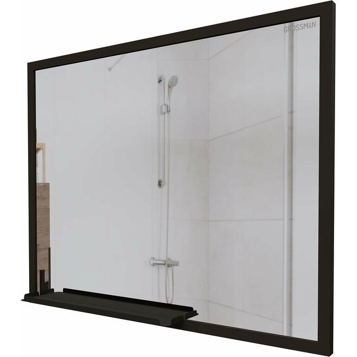 Зеркало Grossman Солис 90 с полкой, черное (209001) шкафы с полками ширина 90 см