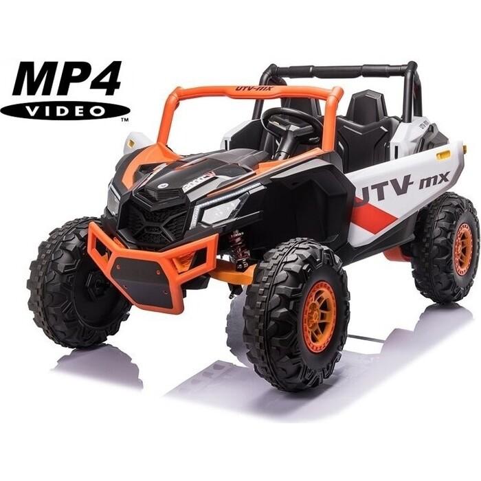 шильдик 4wd Детский электромобиль XMX Багги (оранжевый, MP4, EVA, 4WD, 24V) - XMX613-4WD-24V-ORANGE-MP4