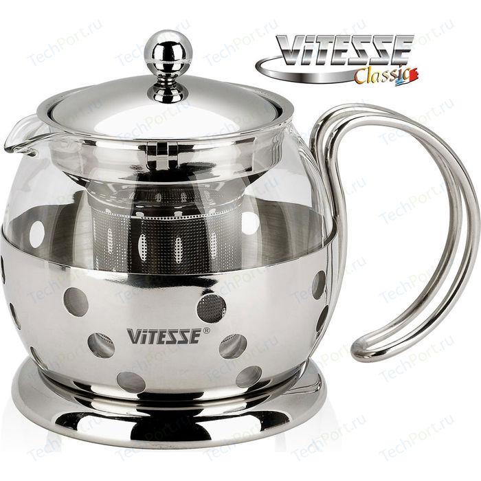 Заварочный чайник Vitesse 0.7 л VS-8319