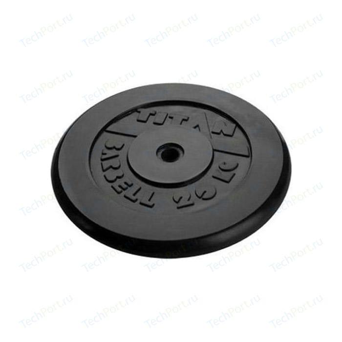 Фото - Диск обрезиненный Titan 31 мм. 20 кг. черный диск обрезиненный atlet 31 мм 20 кг черный