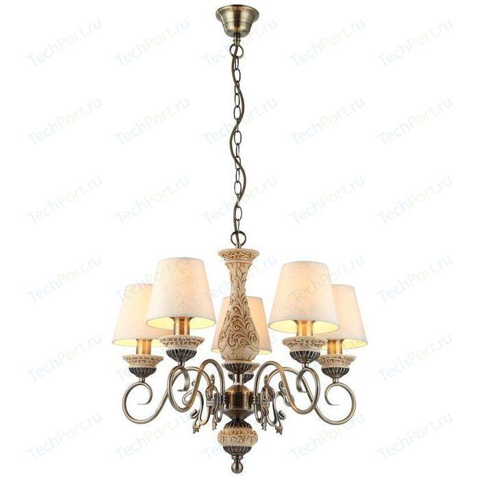 Люстра Arte Lamp A9070LM-5AB люстра arte lamp a5603lm 5ab verdi