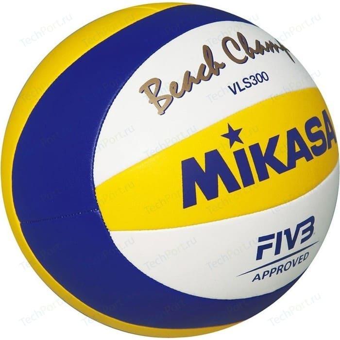 Мяч для пляжного волейбола Mikasa VLS300 Beach Champ, размер 5, цвет бел-син-жел мяч для волейбола southern railway