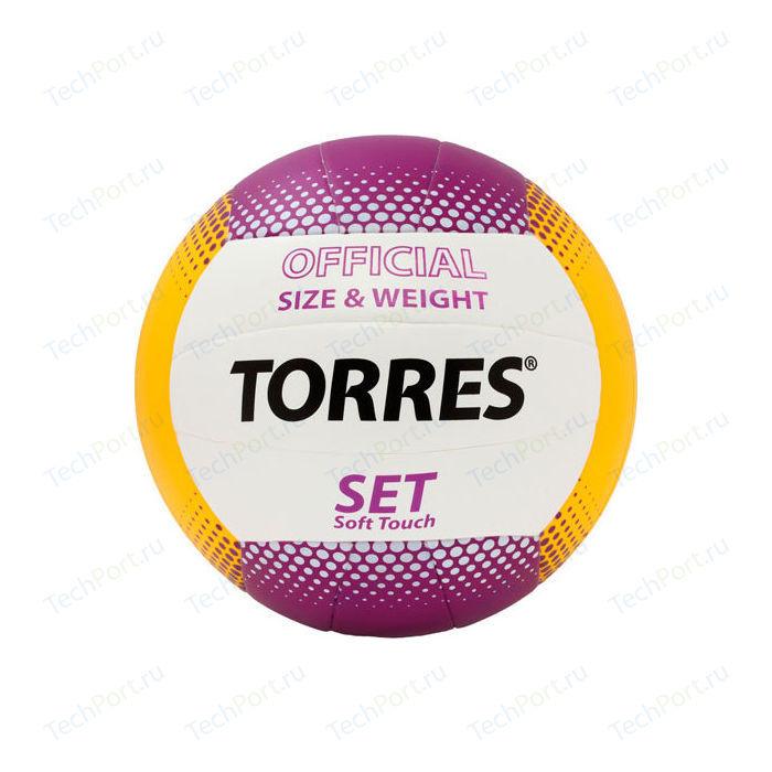 Мяч волейбольный Torres любительский Set арт. V30045, размер 5, бело-желто-фиолетовый