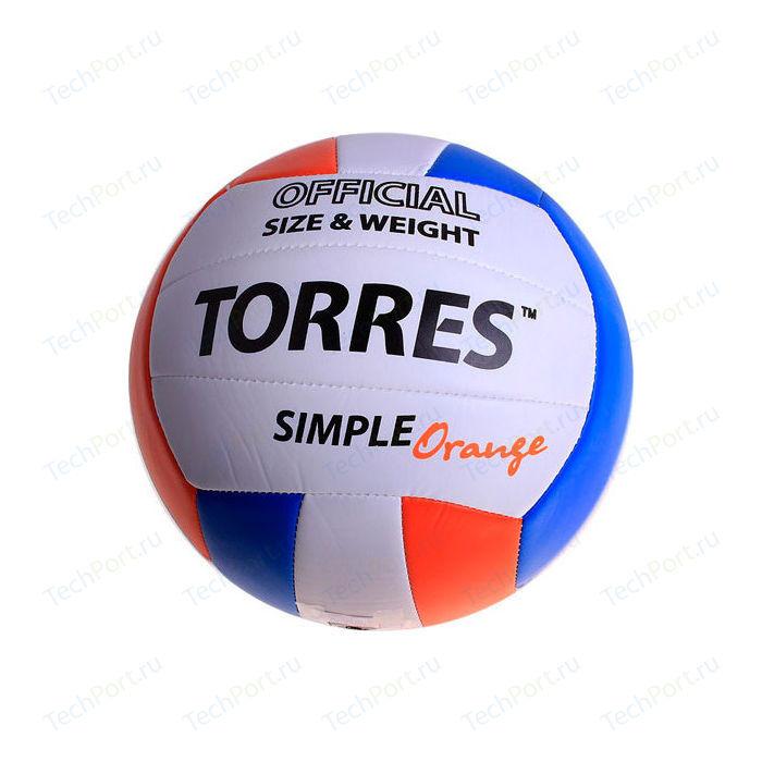 Мяч волейбольный Torres любительский Simple Orange арт. V30125, размер 5, белый-голубо-оранжевый