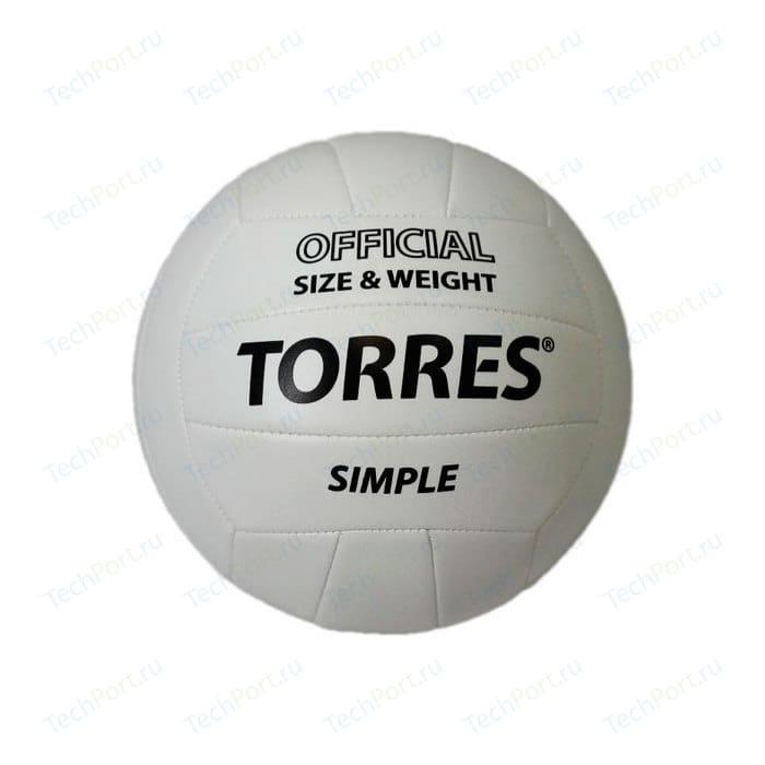 Мяч волейбольный Torres любительский Simple арт. V30105, размер 5, бело-черный