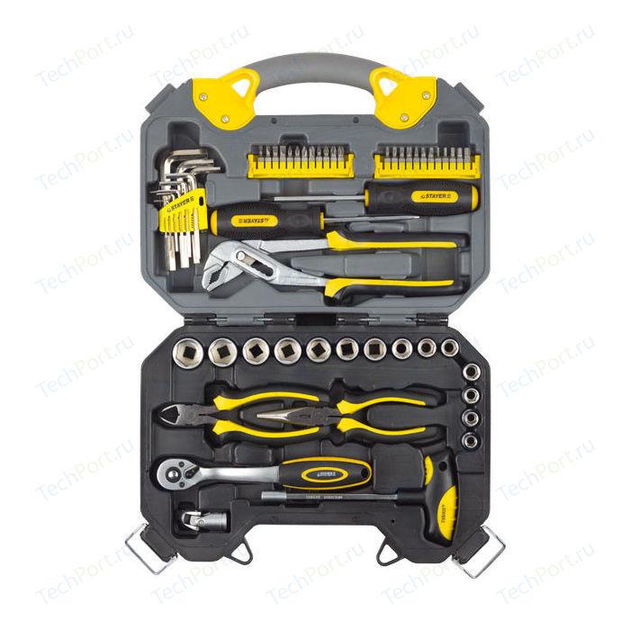 Набор инструментов Stayer 56шт Profi (27710-H56)