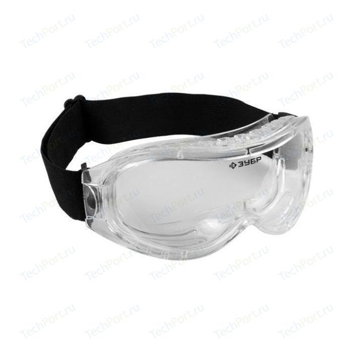 Очки защитные Зубр с непрямой вентиляцией, химостойкие, линза ацетатная, Эксперт (110235)