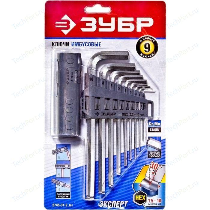 Набор ключей шестигранных Зубр 1.5-10мм 9шт Эксперт (2745-31-2_z01) набор клейм зубр 21501 06 z01 9 шт
