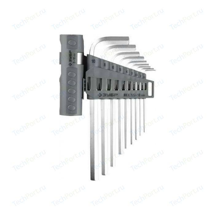 Набор ключей шестигранных Зубр 1.5-10мм 9шт Эксперт (2745-3-1_z01)